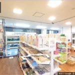 shop view 0626
